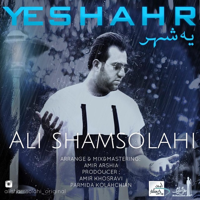 Ali Shamsolahi – Ye Shahr