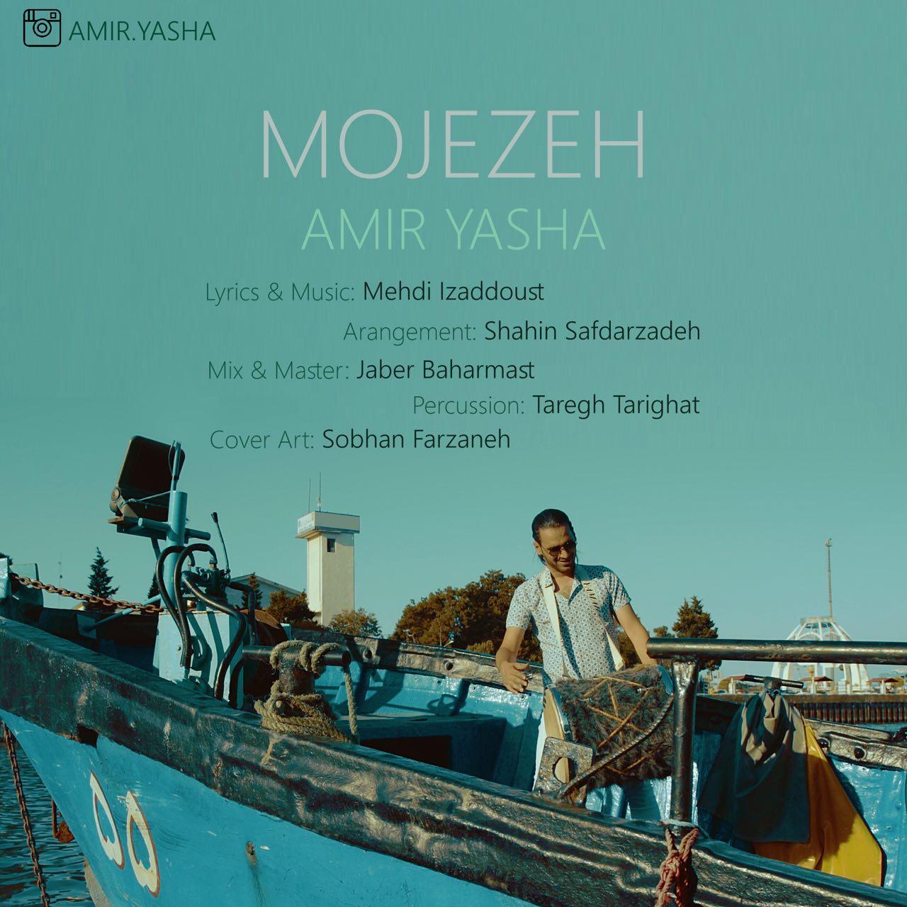 Amir Yasha - Mojezeh