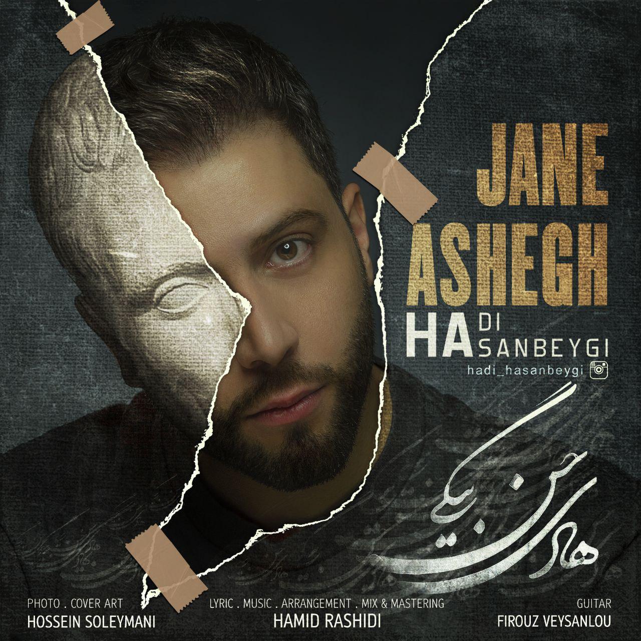 Hadi Hasanbeygi – Jane Ashegh