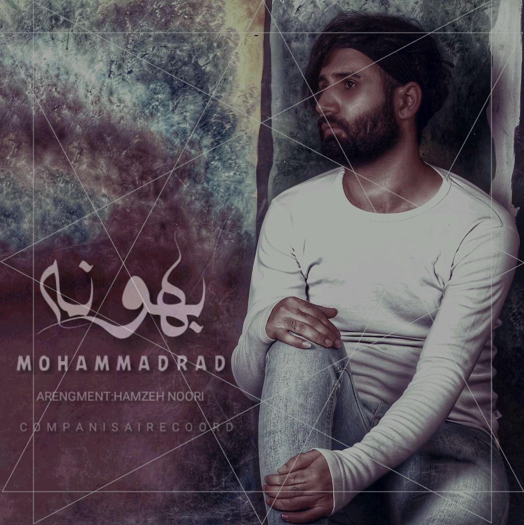 Mohammad Rad – Bahoone
