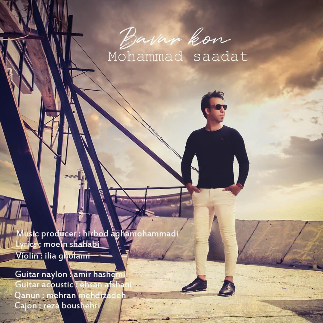 Mohammad Saadat – Bavar Kon