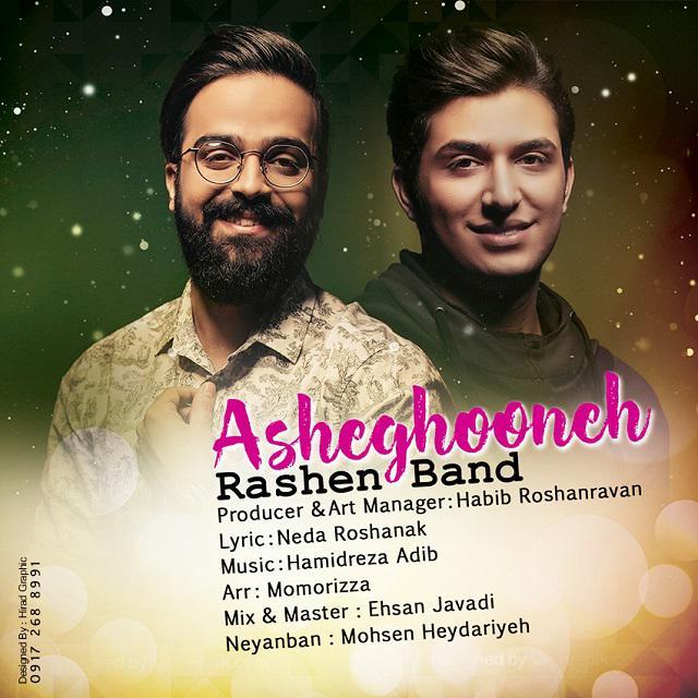 Rashen Band – Asheghooneh