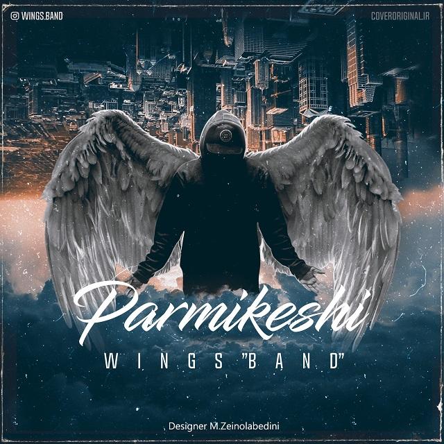 Wings – Par Mikeshi