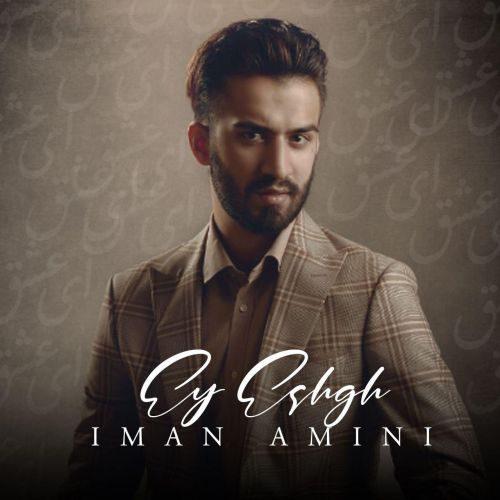 Iman Amini – Ey Eshgh