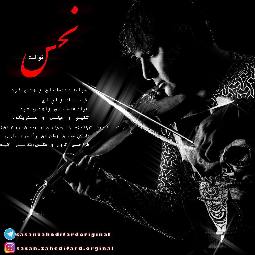 Sasan Zahedi Fard – Tavalode Nahs