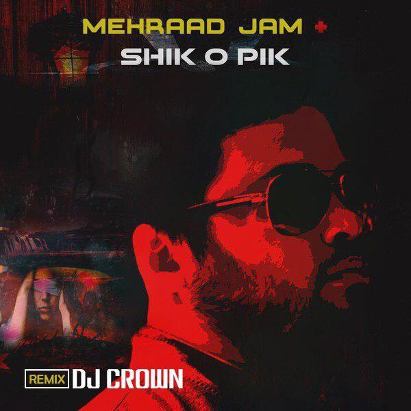 Mehraad Jam – Shik O Pik (Dj Crown Remix)