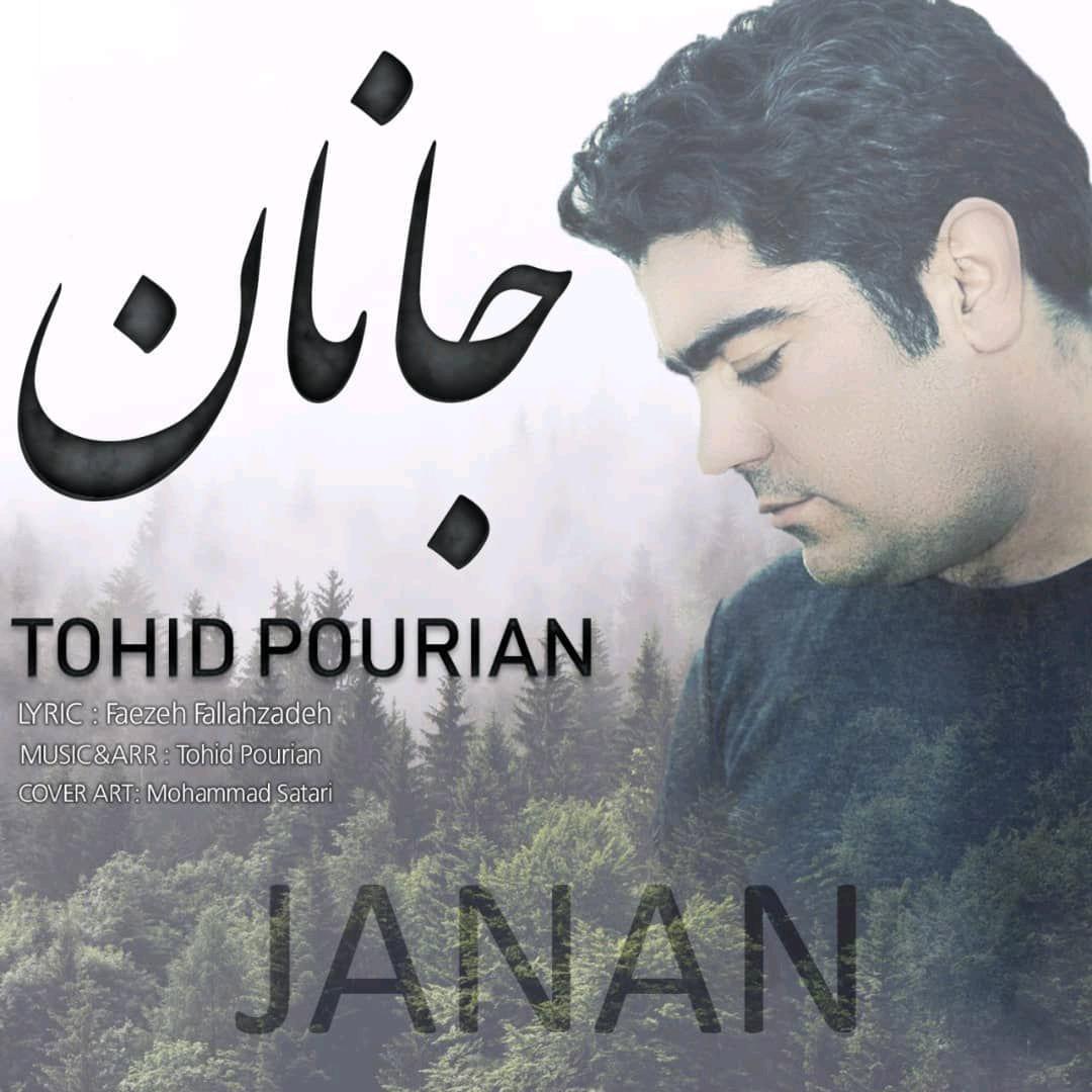 Tohid Pourian (Raha Band) – Janan