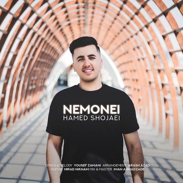 Hamed Shojaei – Nemonei
