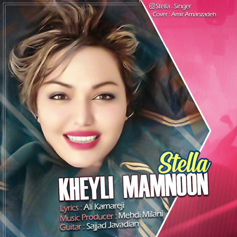 Stella – Kheili Mamnoon