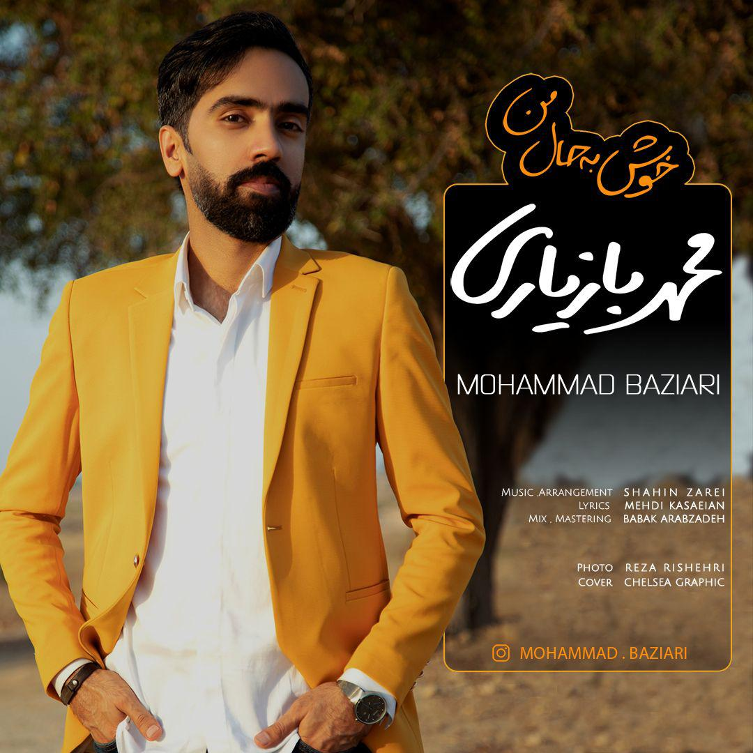 Mohammad Baziari – Khosh Be Hale Man