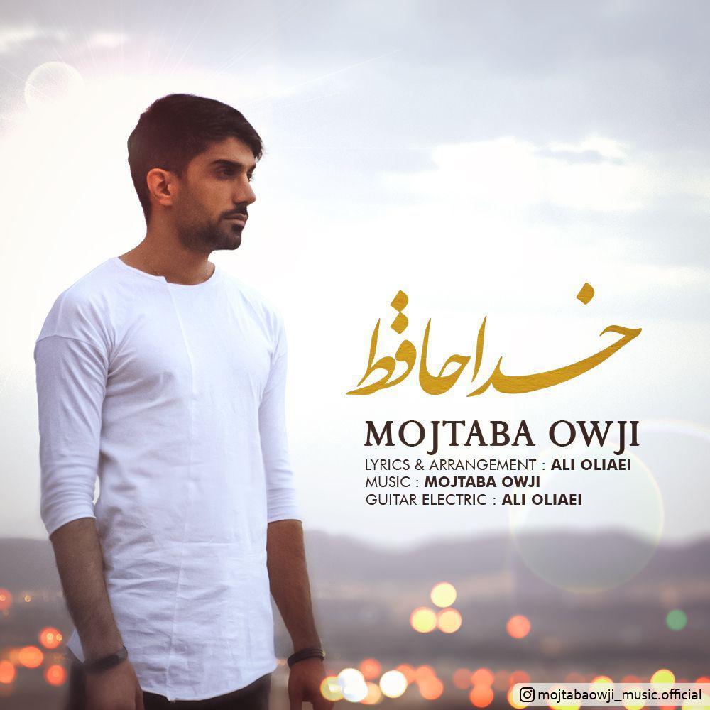 Mojtaba Owji – Khodahafez