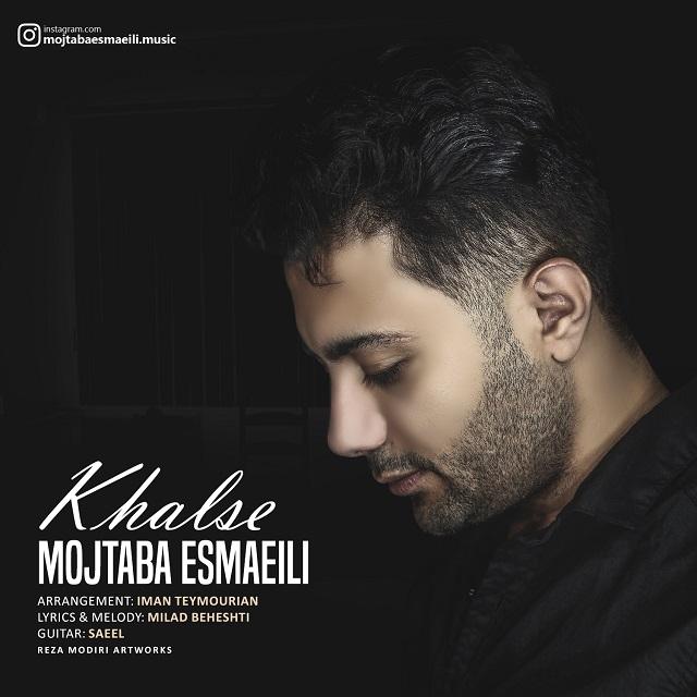 Mojtaba Esmaeili – Khalse