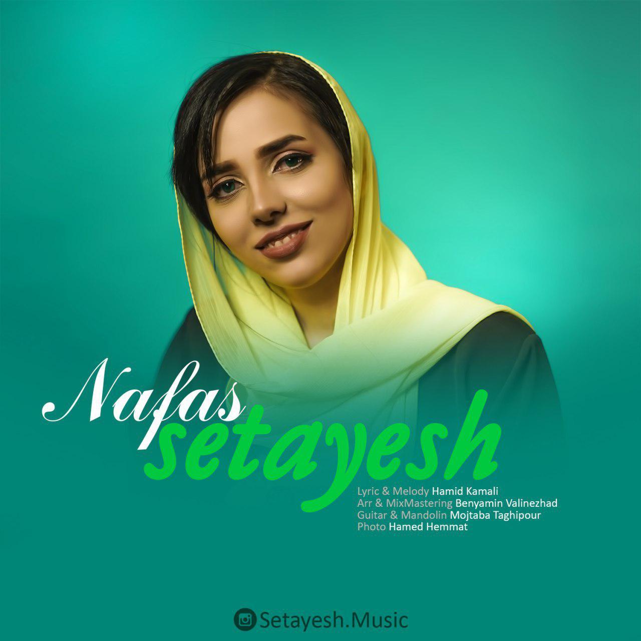 Setayesh – Nafas