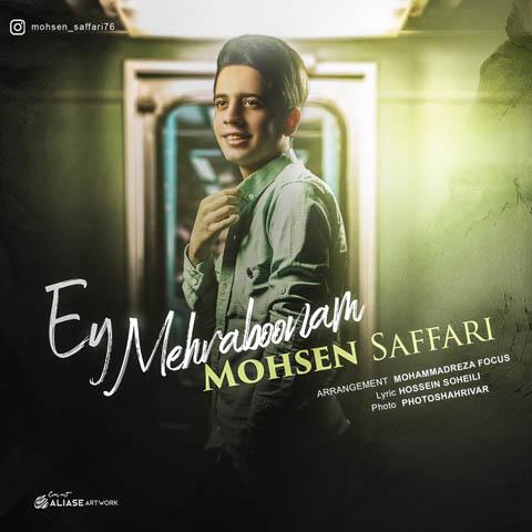Mohsen Saffari – Ey Mehrabunam