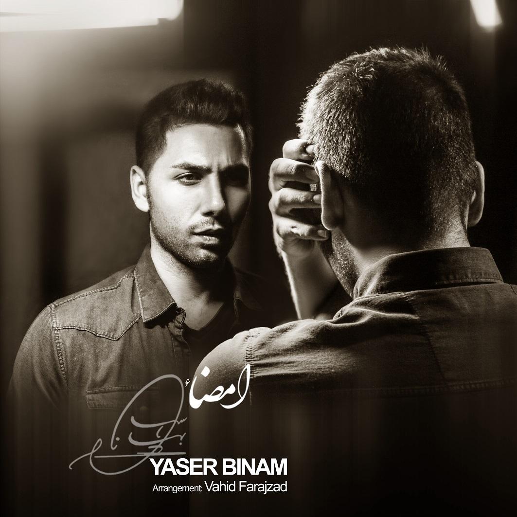 Yaser Binam – Emza