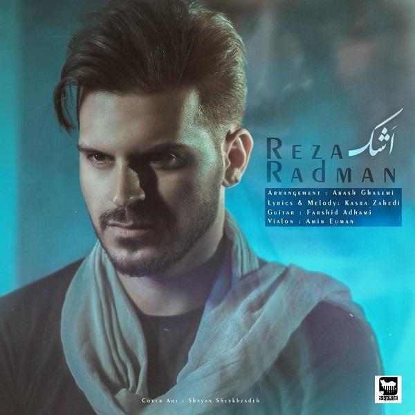 Reza Radman – Ashk