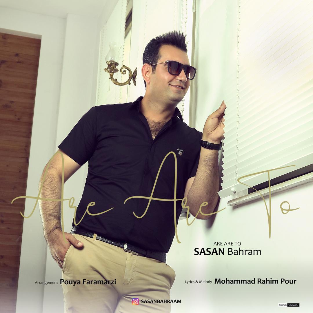 Sasan Bahram – Are Are To