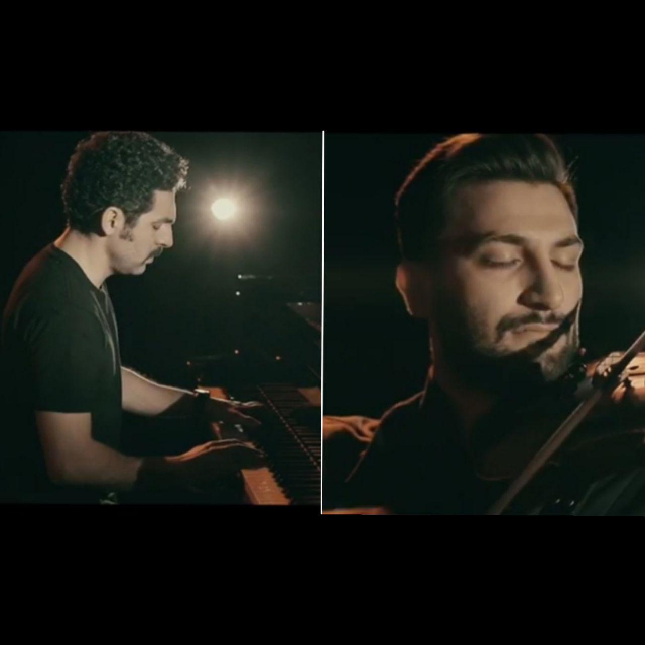 Amin Ataei & Homayoun Aramfar – Cantoluna
