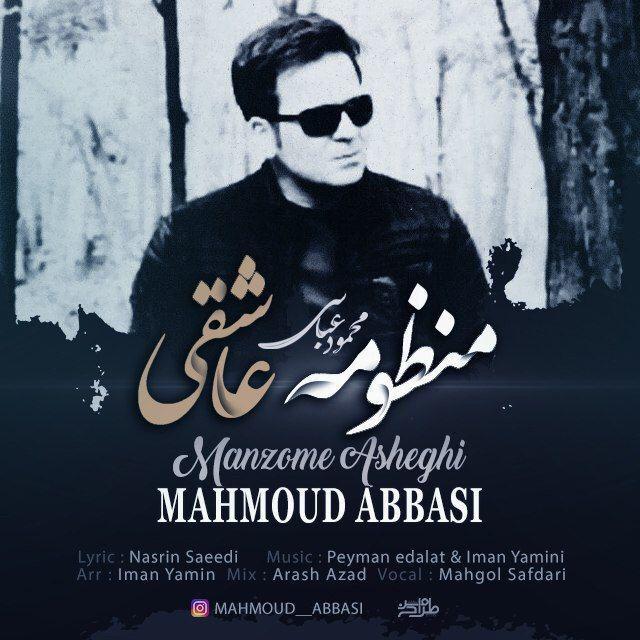 Mahmoud Abbasi – Manzoomeh Asheghi