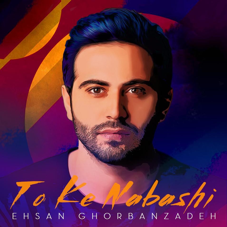 Ehsan Ghorbanzadeh – To ke Nabashi