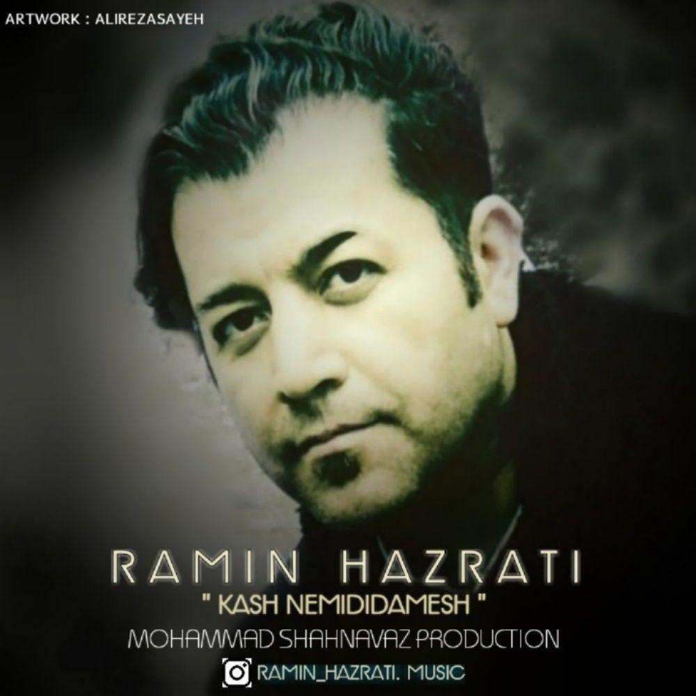 Ramin Hazrati – Kash Nemididamesh