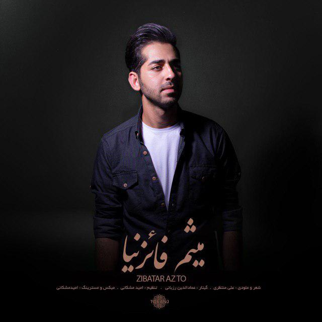 Meisam Faeznia – Zibatar Az To