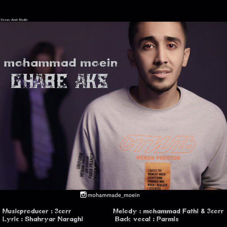Mohammad Moein – Ghabe Aks