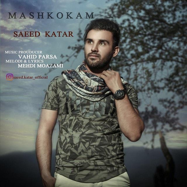 Saeed Katar – Mashkokam