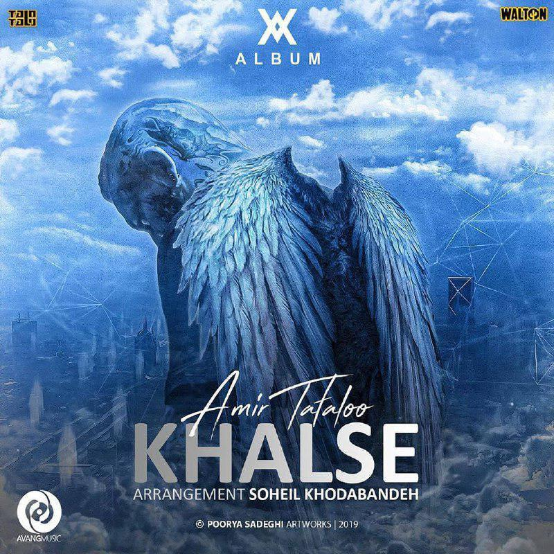 Amir Tataloo – Khalse