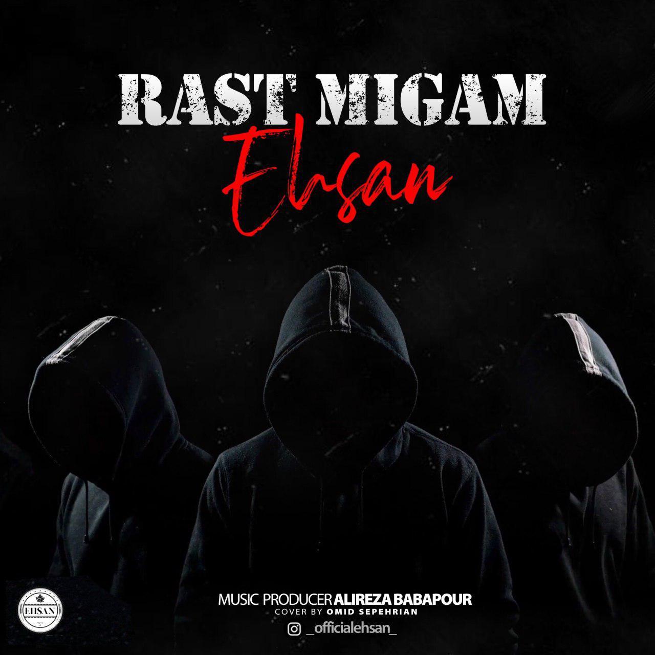 Ehsan – Rast Migam