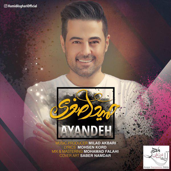 Hamid Asghari – Ayandeh