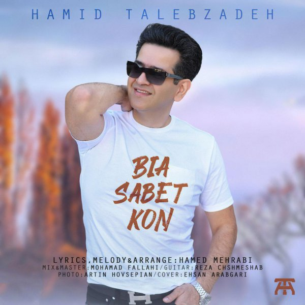 Hamid Talebzadeh – Bia Sabet Kon