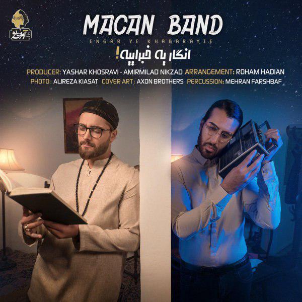 Macan Band - Engar Ye Khabarayie