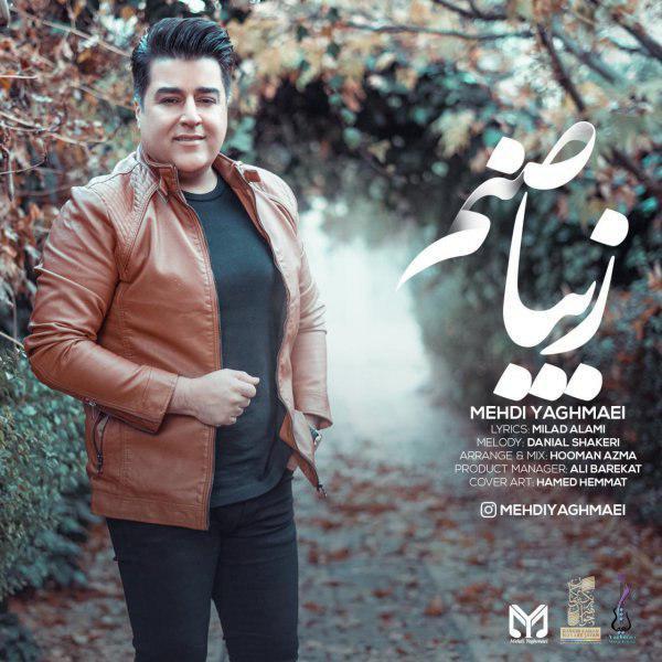 Mehdi Yaghmaei – Ziba Sanam