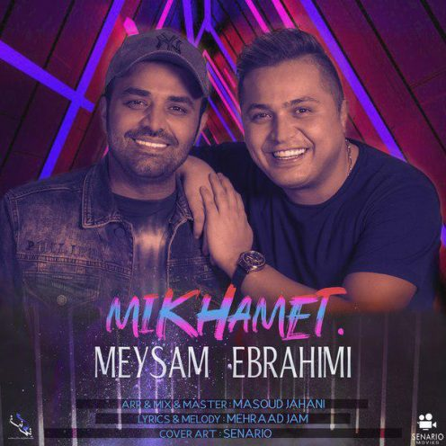 Meysam Ebrahimi – Mikhamet