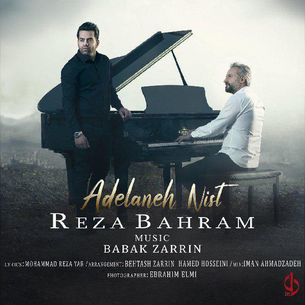 Reza Bahram – Adelane Nist