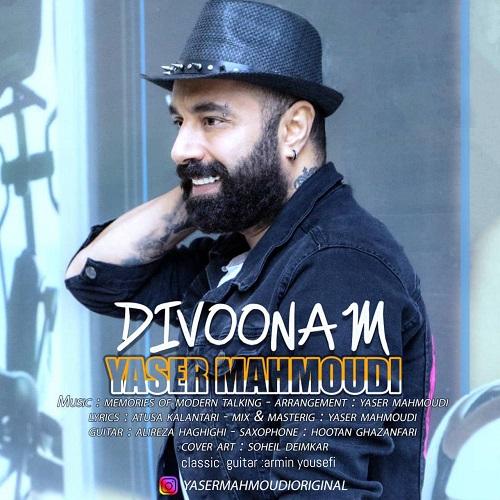 Yaser Mahmoudi – Divoonam