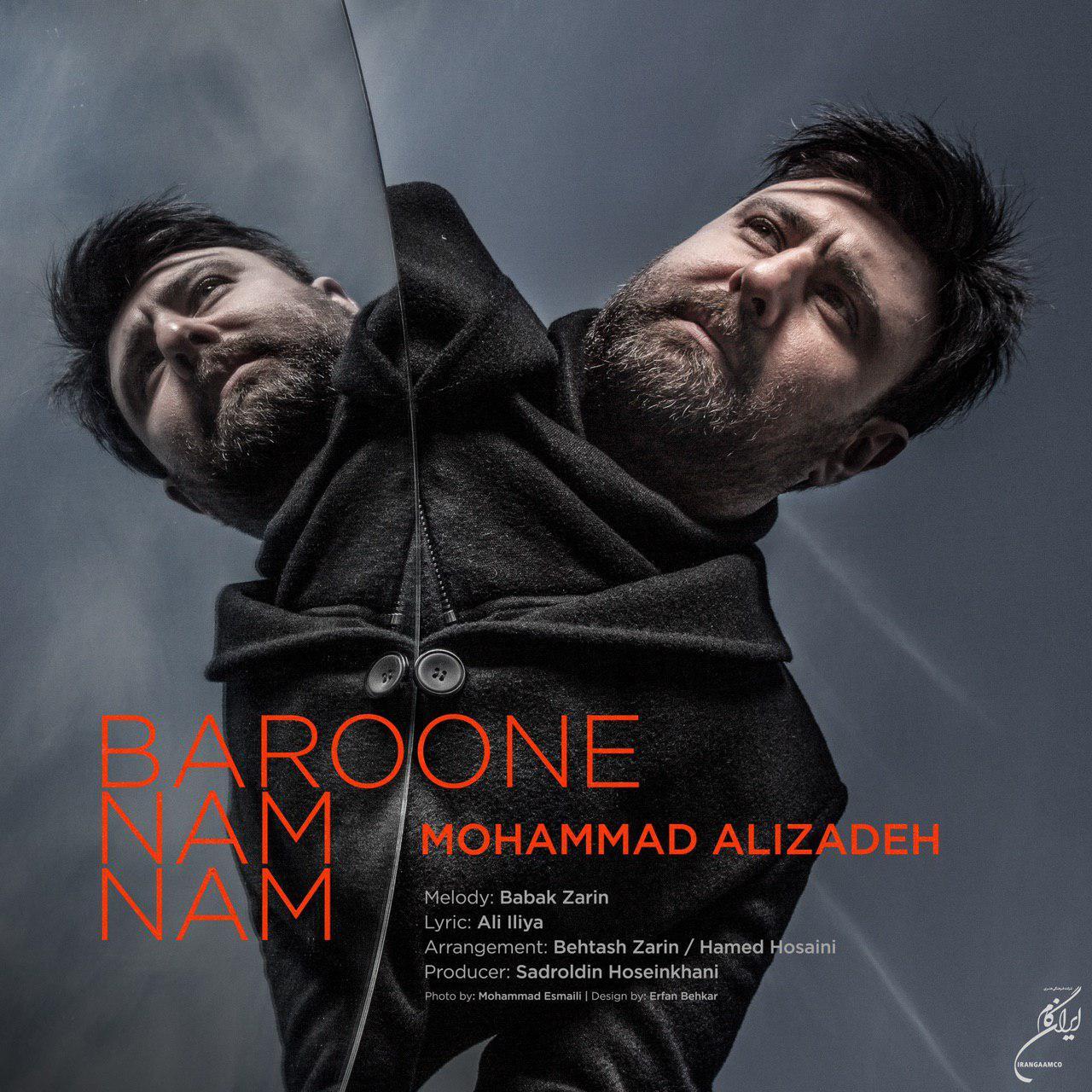 Mohammad Alizadeh – Baroon Nam Nam