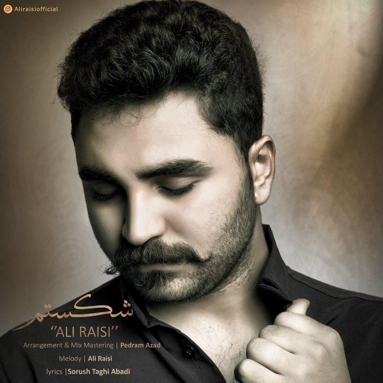 Ali Raisi – Shekastam