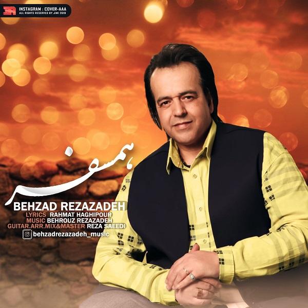 Behzad Rezazadeh – Hamsafar