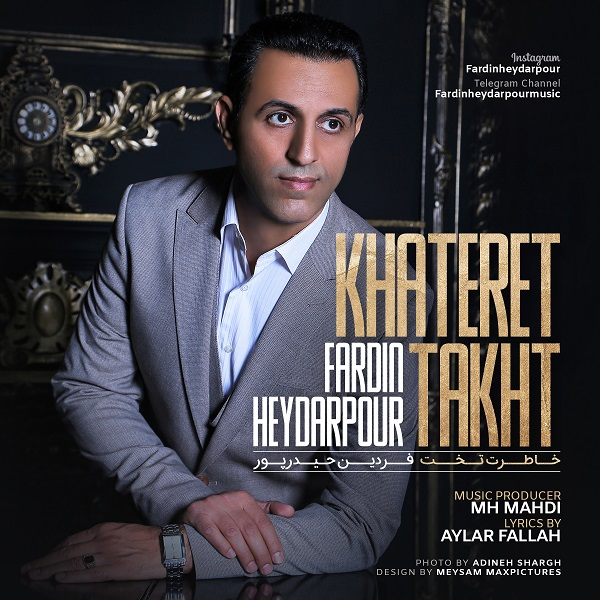 Fardin Heydarpour – Khateret Takht
