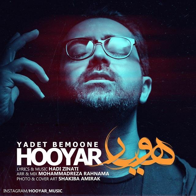 Hooyar – Yadet Bemoone