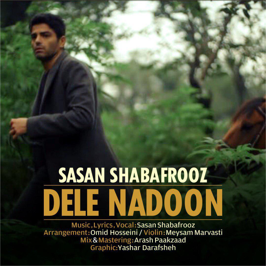 Sasan Shabafrooz – Dele Nadoon