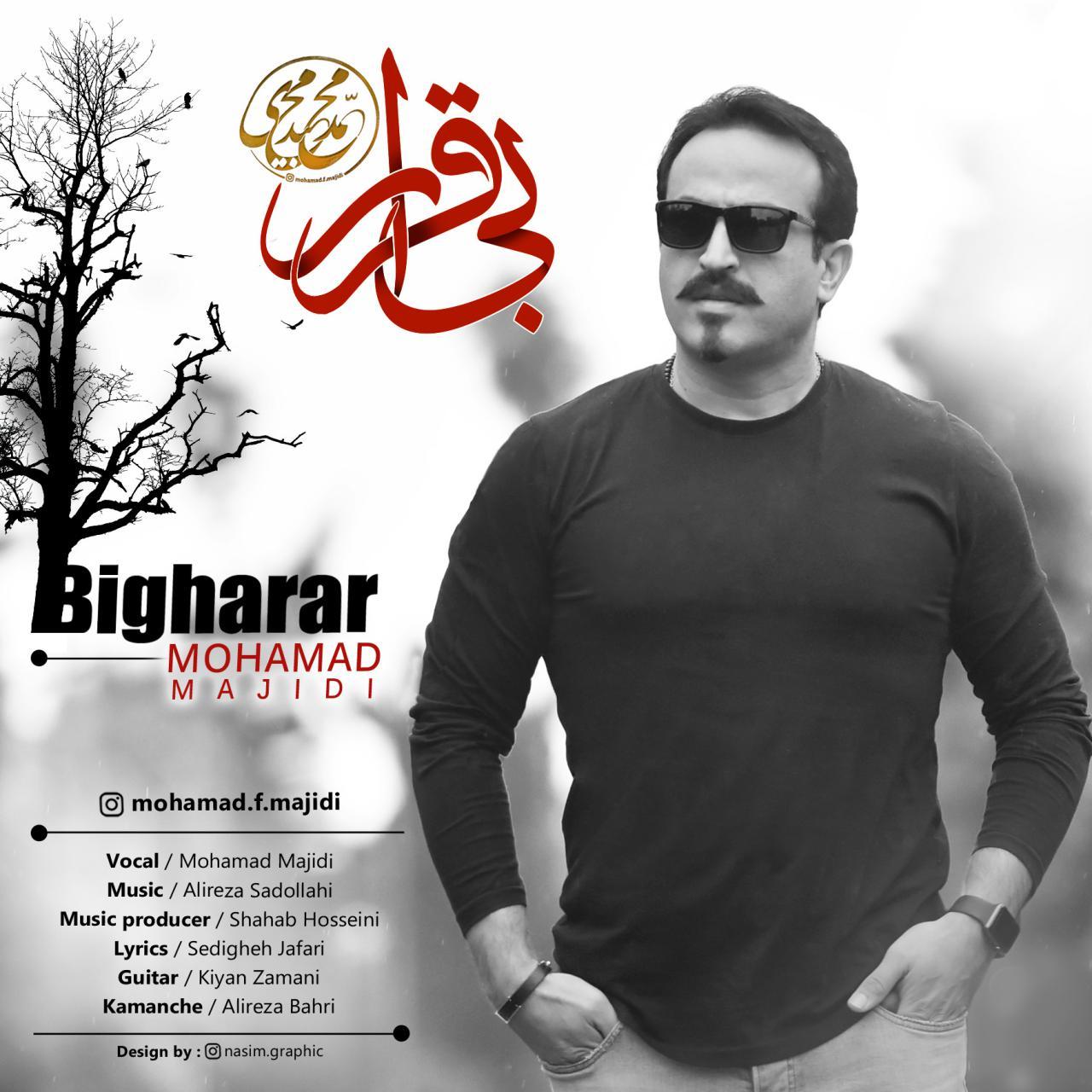 Mohamad Majidi – Bigharar