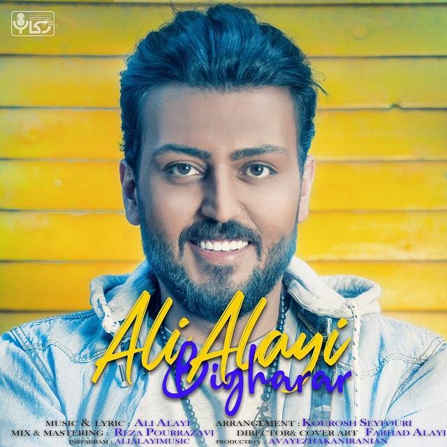 Ali Alayi – Bi Gharar