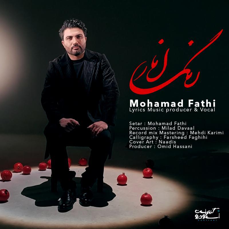 Mohamad Fathi – Rang e Anar