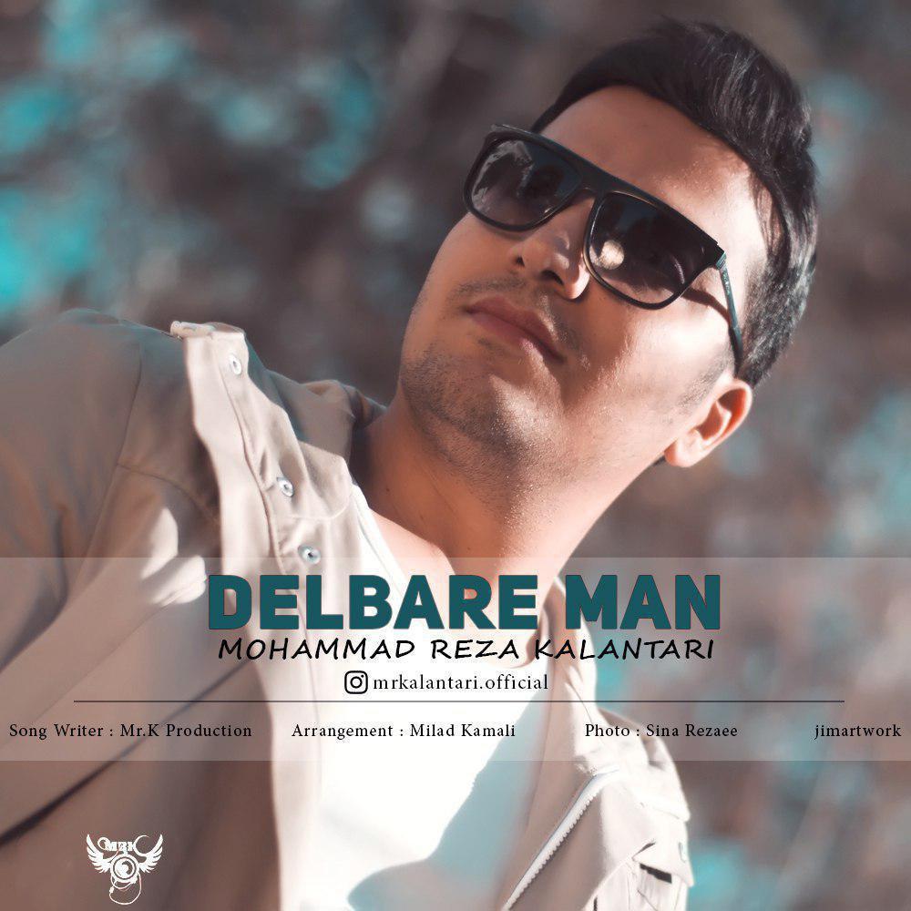MohammadReza Kalantari – Delbare Man