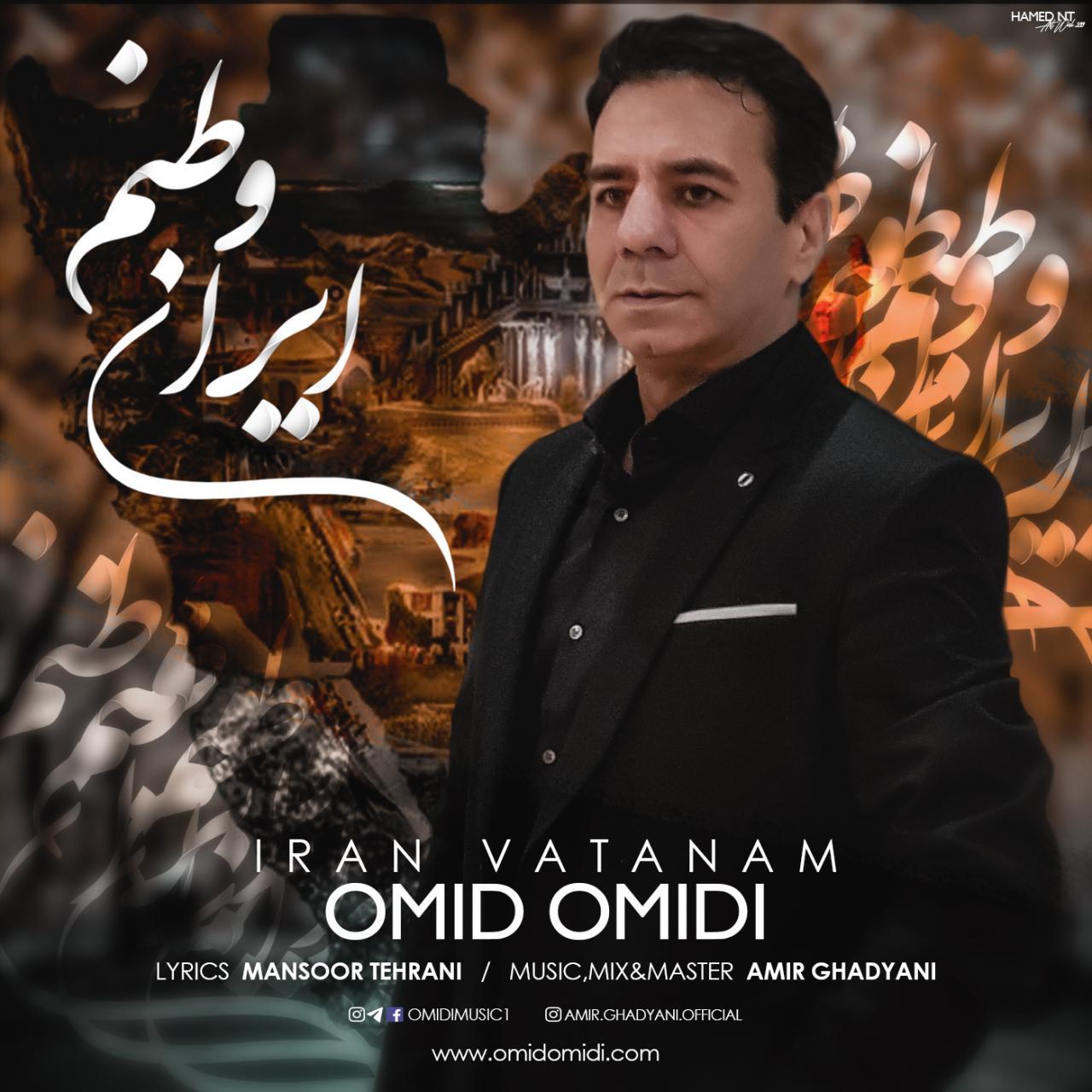Omid Omidi – Iran Vatanam