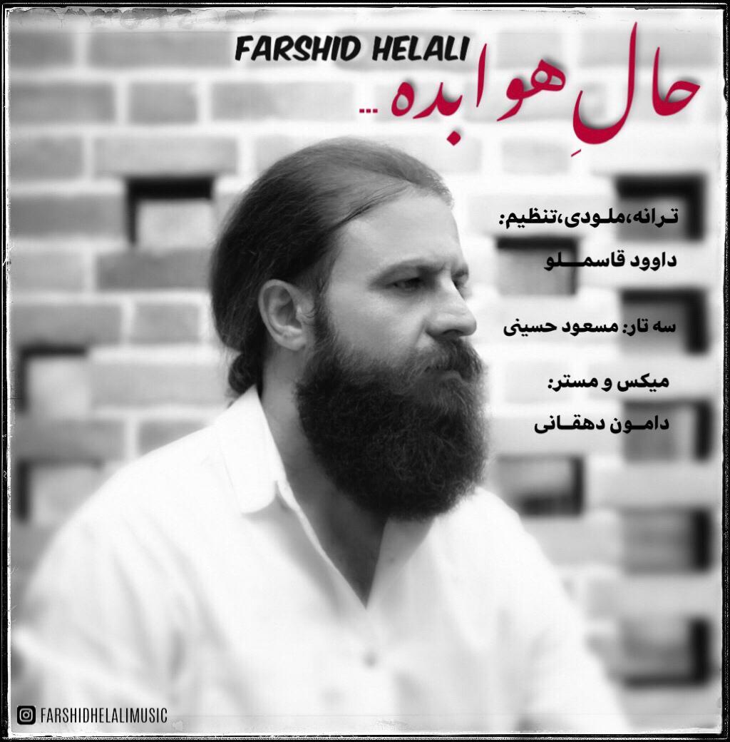 Farshid Helali – Hale Hava Badeh