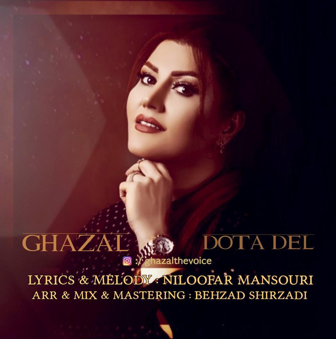 Ghazal – Do Ta Del